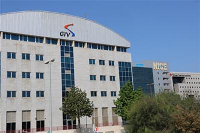 """GIV """"כבשה"""" את הבניין בו שוכן מטה החברה והציבה את דגלה"""