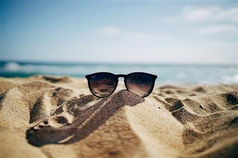 הדרכות אחרונות לקיץ
