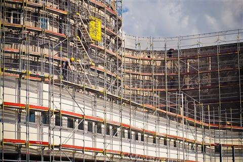 המכון הלאומי לחקר הבנייה